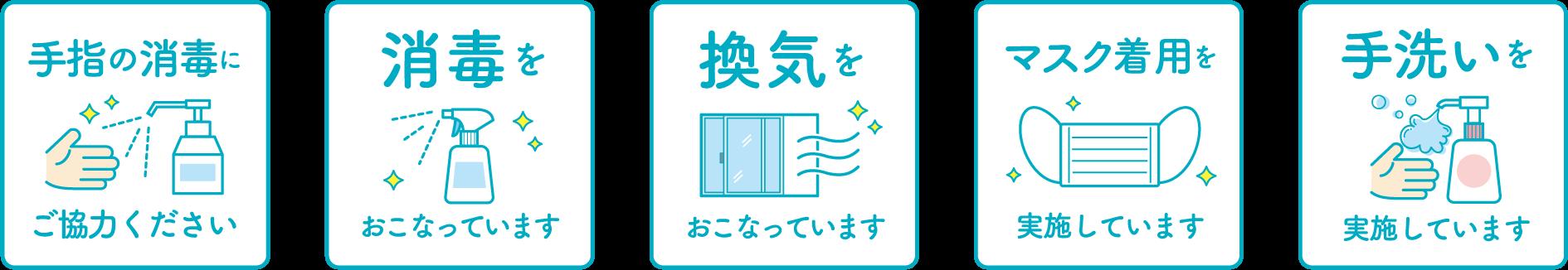 市 コロナ 感染 上田